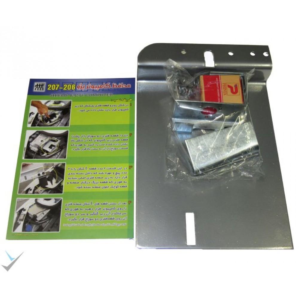 محافظ کامپیوترECU  پژو 206
